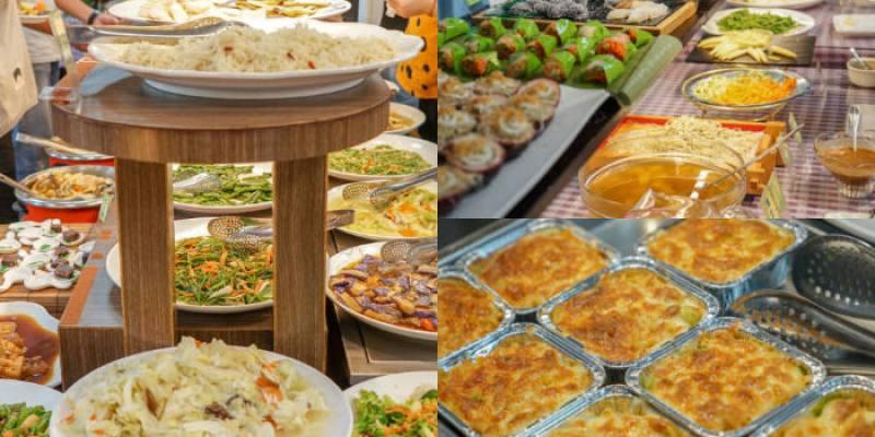 清心緣蔬食坊 | 超狂彰化市蔬食吃到飽!熟食、甜點、創意蔬食均衡營養又美味!平日吃到飽只要198元!