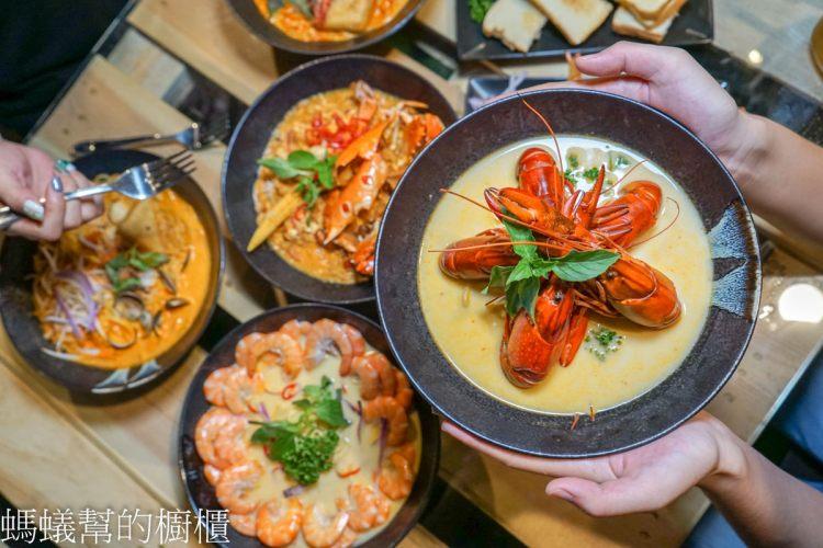 饗料理   員林南洋風味料理,每日限量20碗澳洲小龍蝦叻沙!超霸氣登場!不可錯過南洋叻沙美味~