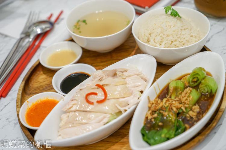 泰國曼谷三巡小廚   曼谷Central world美食推薦,新加坡海南雞飯,雞嫩味濃值得推薦。