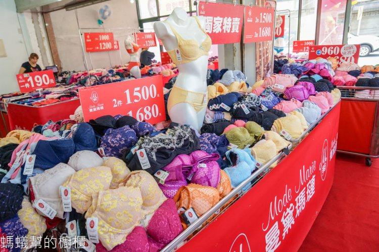 芝瑩商場曼黛瑪璉x瑪登瑪朵彰化和美特賣會!品牌內衣特價390、優質內衣一套960元、兩套1200、小褲超值優惠,萬件商品超低優惠搶購趁現在。