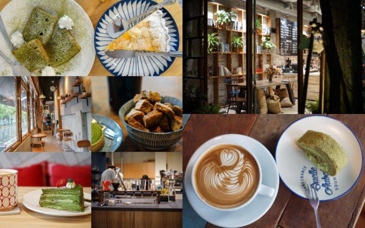 彰化員林咖啡館攻略 | 咖啡館、下午茶、手沖咖啡、員林大小咖啡館營業時間介紹。