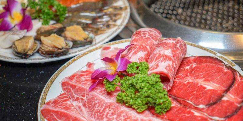 台中日月燒烤 | 台中燒肉吃到飽推薦,無煙燒烤699元生食級天使紅蝦、美國霜降雪花牛無限放送,適合朋友聚餐,大口吃肉超過癮。