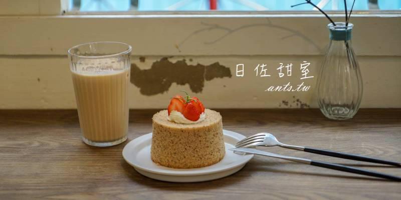 日佐甜室   員林老宅咖啡下午茶,主打常溫甜點,遠眺台鐵舊穀倉,不時還有火車經過聲響。