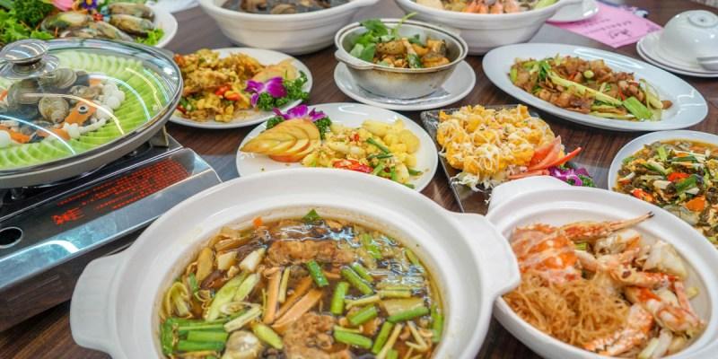 台中東港海世界活海鮮   海產餐廳也能吃的到古早味宴客菜,魷魚螺肉蒜、菜尾湯,台中海鮮餐廳推薦。