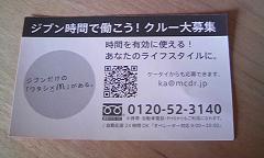 080131_133802.JPG