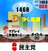 DPJ's Mobile App