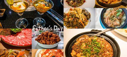  特別企劃 慶祝父親節,十大精選餐廳推薦