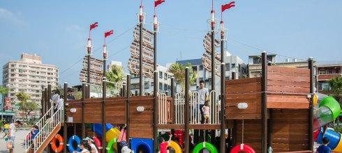 |特色公園|永大公園,大型海盜船結合沙坑、盪鞦韆、溜滑梯等設施,一起來當北海小英雄