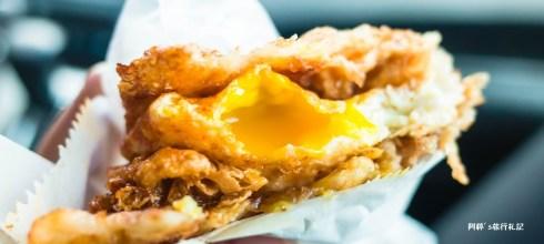 |花蓮‧花蓮|隱藏在巷口裡面的美食,吃下去會爆漿的炸彈蔥油餅