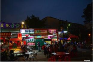 Kaohsiung|高雄‧鳳山|素食也能是廟口小吃*西園宮廟口素食專區