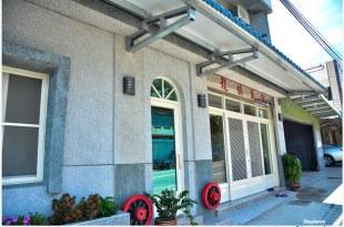Taitung|台東‧鹿野|讓旅人有回家的感覺*龍鎮民宿