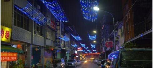 Kaohsiung 高雄‧旗山 元宵系列之2014年旗山老街燈展
