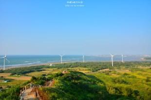 |苗栗‧後龍|眺望臺灣海峽,這裡有海的味道*好望角(半天寮)