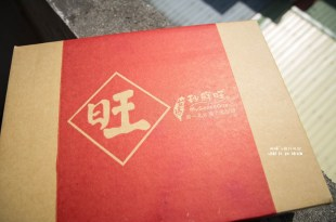 |宅配|頂級鳳梨酥,送禮自用兩相宜*妙鮮旺 第一名台灣土鳳梨酥