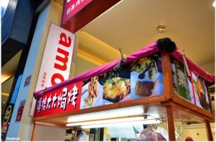 Kaohsiung|高雄‧左營|異國風味蔬食來一下,同場加映十方素食
