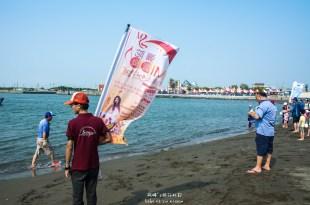 Kaohsiung|高雄‧彌陀|2015年MIDO響樂音樂會,來南寮海岸體驗傳統捕魚方式聽音樂吃魚丸