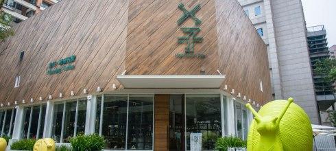 |台中‧西屯|叉子‧X子*超人氣親子餐廳,輕井澤火鍋旗下新品牌,從早午餐到晚餐隨時能享受美食