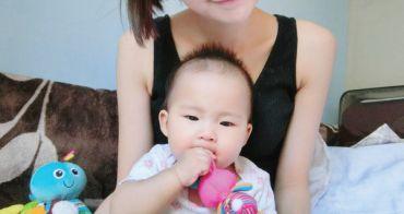 [寶寶] 啟動寶寶全方位的感官能力,讓寶寶可以安心玩的玩具-拉梅茲Lamaze嬰幼兒玩具