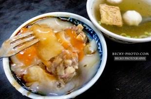 【雲林】。斗六車站巷子裡銅板美食 [吳記肉圓] 綜合湯只要10元
