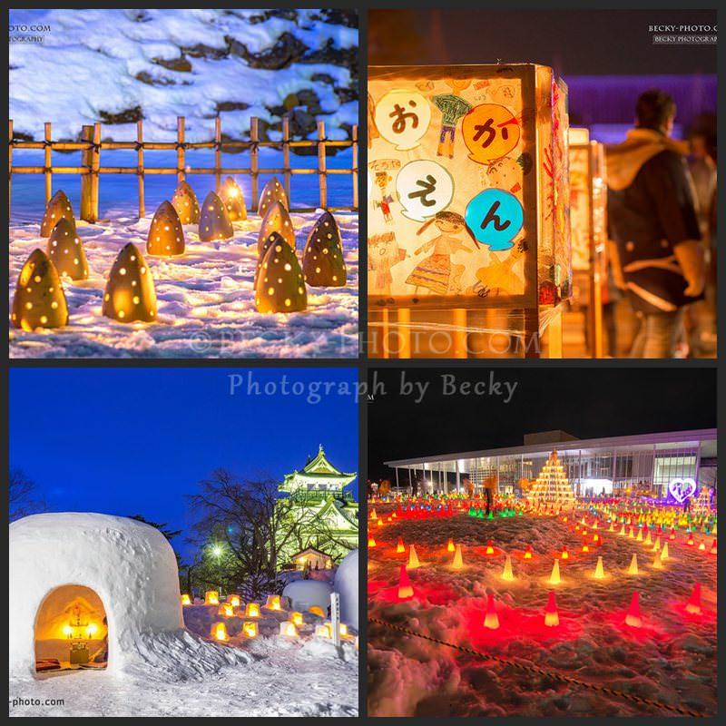 【日本】。東北雪祭資訊 日本冬天旅遊活動