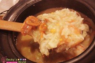 【新北】。土城宵夜蟹膏粥!天氣冷吃碗粥「土城潮粥府沙鍋粥」