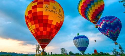 2017桃園石門水庫熱氣球《夜間光雕秀》行程活動!