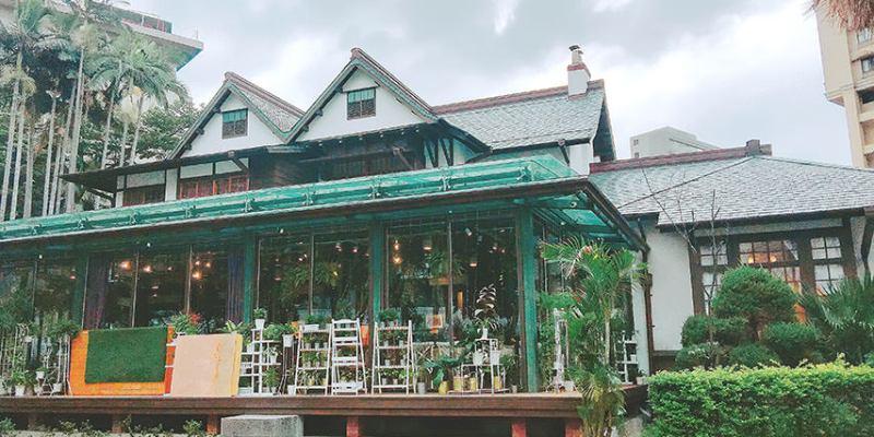 【台北】。日式老房子古蹟!林務局保育小站、玻璃窗官邸@古亭捷運站景點