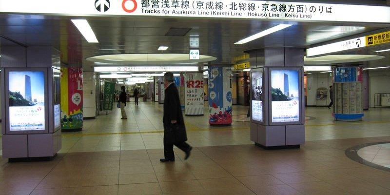 不會說日文之第1次【日本。東京自由行/2 Day】:11/28 台場+夜景一日遊