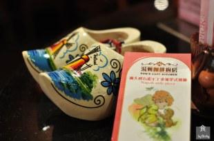 【台北】。食在蘆洲~湯姆咖啡廚房