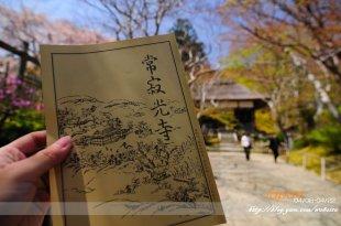【京都】。嵐山嵯峨野散策路線~常寂光寺。野宮神社