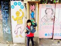 【台灣】。東/南部旅遊景點推薦 (2013.9.13更新)