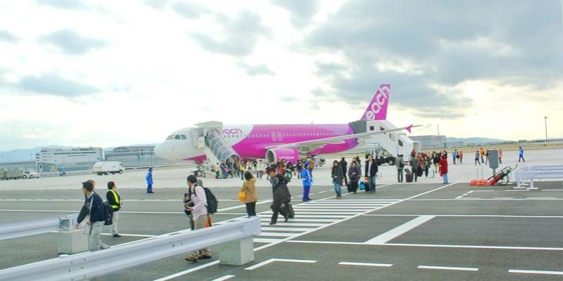 【日本】。2012 日本小旅行 飛往大阪的另一個廉價航空選擇~日本樂桃航空