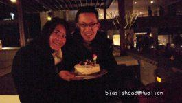生日紀念–2012在花蓮太魯閣晶英酒店峽谷中的生日驚喜