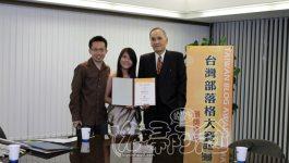 網站紀念|感謝各位支持,本網站獲得2010台灣部落格大賽佳作