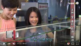 看板人物外景拍攝與賴宇凡老師第一次相見歡