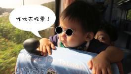 【記得投票】-跪婦阿冠line@即將重出江湖
