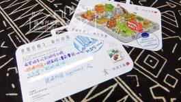 台中住宿|乘著夢想的翅膀在台中鳥日子(Hotel Day Plus Taichung)飛翔,寄張搭載夢想的明信片給未來的自己