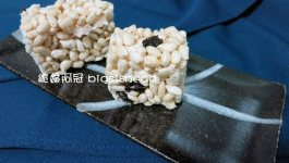 。喜喜來了。台北故宮晶華婚宴–復古中國風之婚禮小物及送客小物