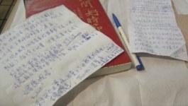 《人間好時節-古典詩詞的人間啟示》–張曼娟。。如果張曼娟是我的國文老師…