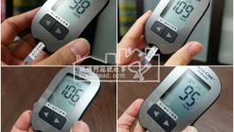 根治飲食法 沒有糖尿病的人也要驗血糖?!(W9)