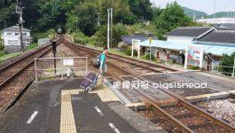 日本四國高知の擁擠的JR初體驗–從熱鬧的高知駅到迷人的土佐久礼駅