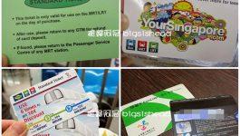 新加坡交通|台灣悠遊卡公司與新加坡ez-link合作,未來到新加坡搭車更方便囉!(20140815更新)