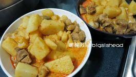 ®人妻廚房®好市多(Costco)百勝廚新加坡咖哩雞–在台灣也能吃到新加坡味