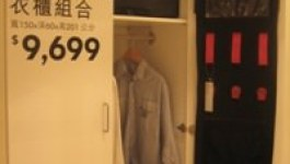 ●比價購物●IKEA 出清品四折起