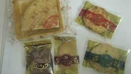 ╔ 喜餅禮盒╗–皇樓喜餅試吃–[55天]