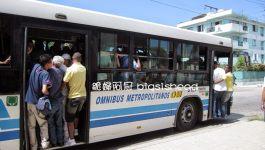 古巴旅遊|Cuba古巴先修班