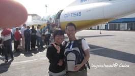 CUBA古巴新聞★在古巴曾搭過的加勒比海航空(Aero caribbean)ATR72發生墜機事件,恐無人生還