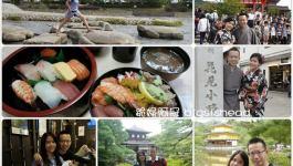 日本京都番外|請不要忌妒我的京都一日遊