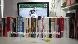 2012跪婦阿冠在做什麼?–書籍抽獎篇