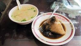 端午紀念–大家端午佳節的肉粽沒被烤焦吧?!